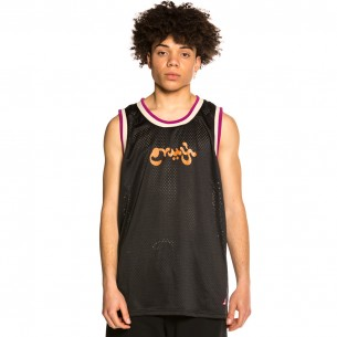"Grimey ""Hope Unseen"" Mesh Tank Top - Black 